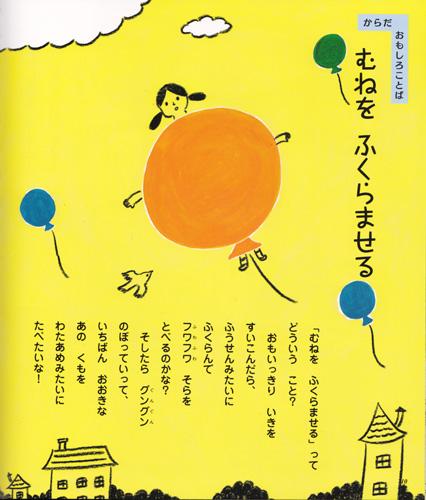nihongo_04