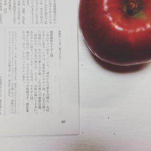 kodomo_10_2